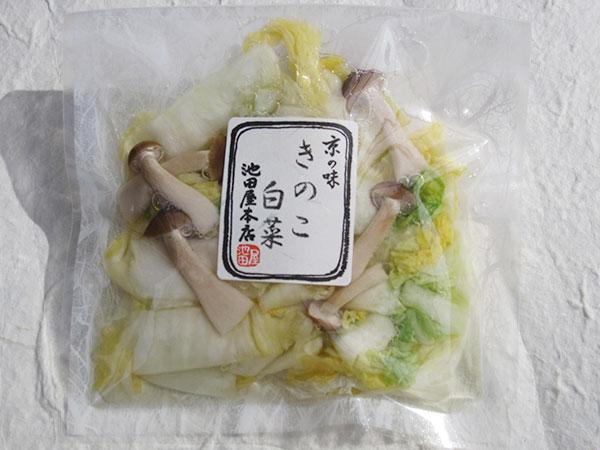 きのこ白菜