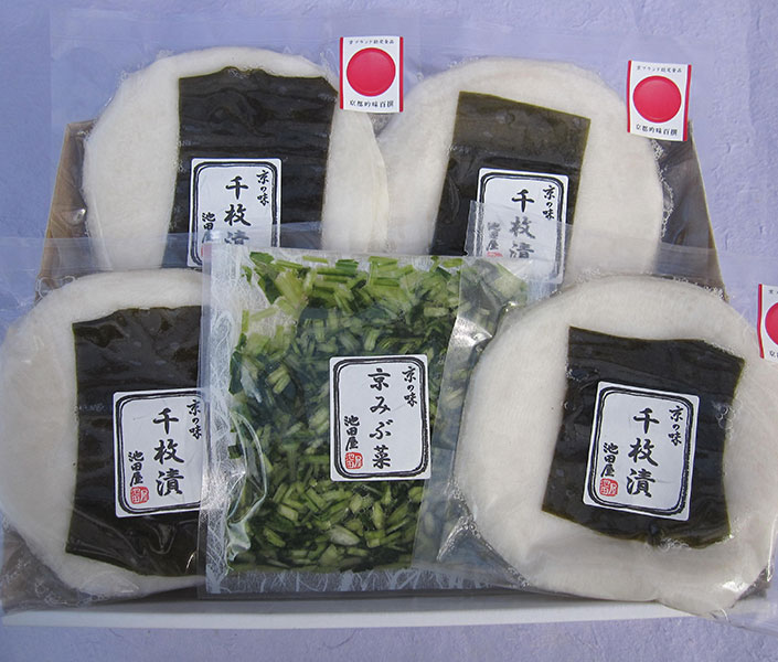 千枚漬・みぶ菜セット