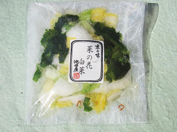 菜の花白菜