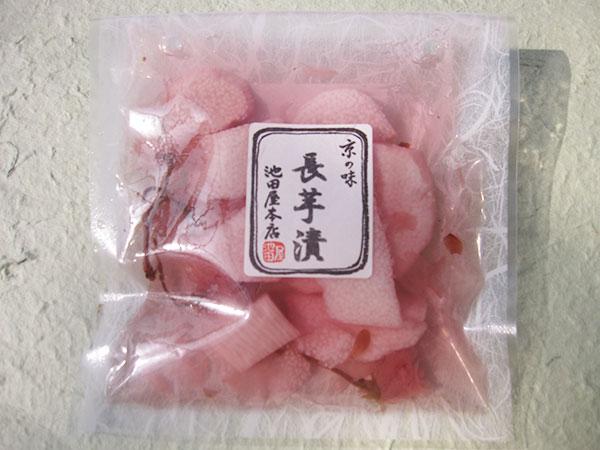 長芋漬 桜入